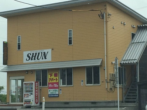 SHUN外観