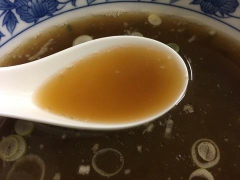 もつスープ