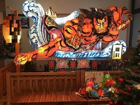 秋田屋玄関
