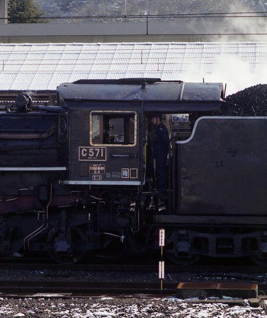 19960224北びわこ号951-1