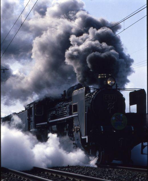 19960224北びわこ号967-1