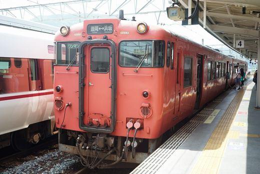 DSC07196-1.jpg