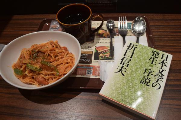 ナポリタンとブレンドコーヒーのセット830円(税込み)