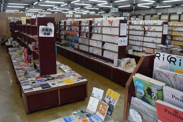 平日だけ限定的に営業している友朋堂書店吾妻店(つくば市吾妻)