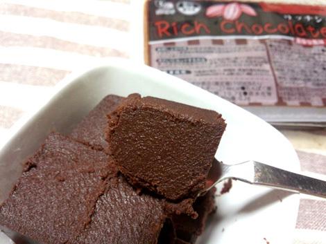 richchocolatecake01.jpg