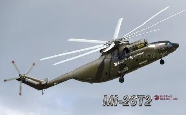 M17-Mi26_972.jpg
