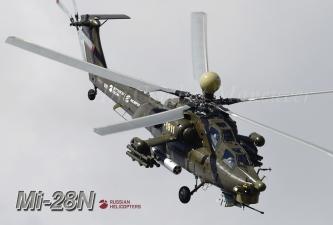 M17-Mi28_812.jpg