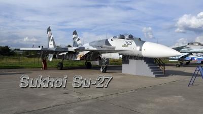 M17-S27-935.jpg