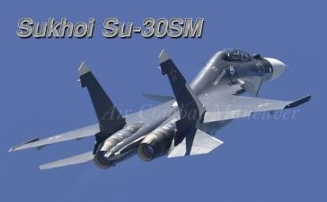 M17-Su30_680.jpg
