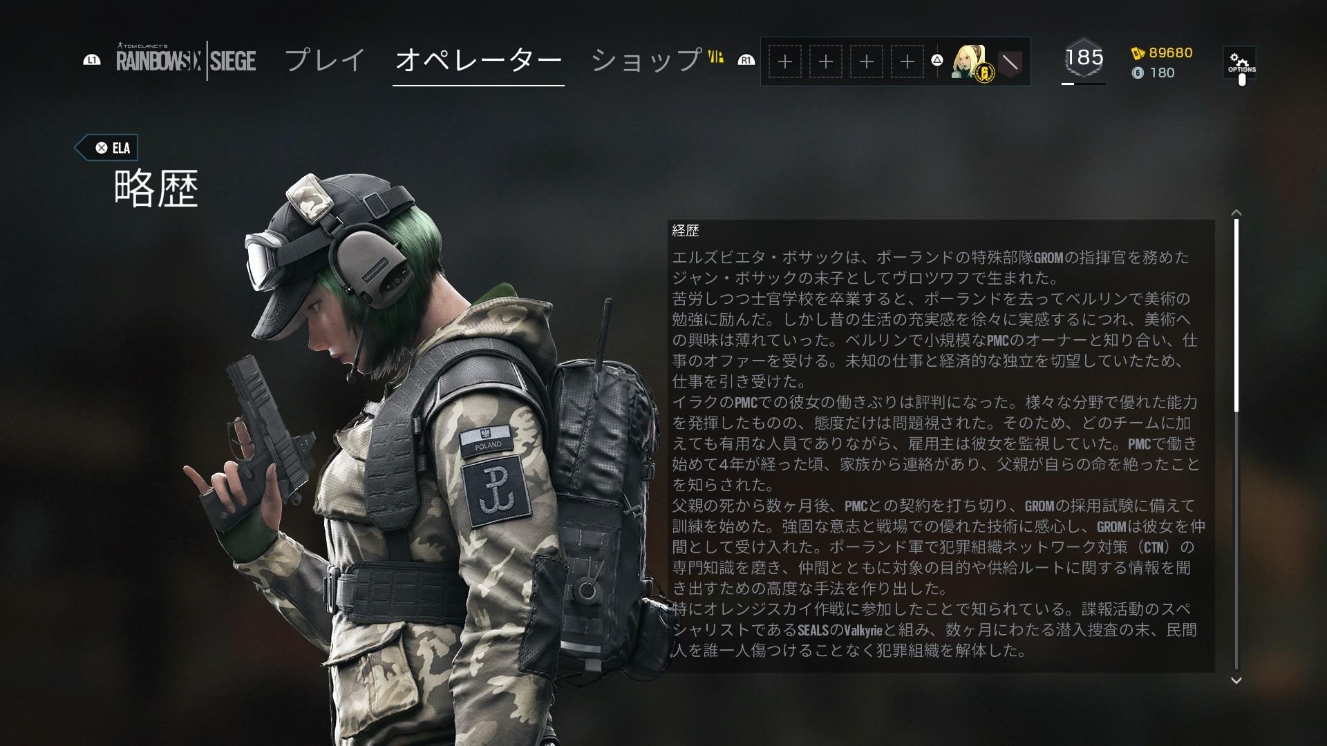 R6S_12_04.jpg