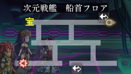 次元戦艦 アナザーダンジョン マップ