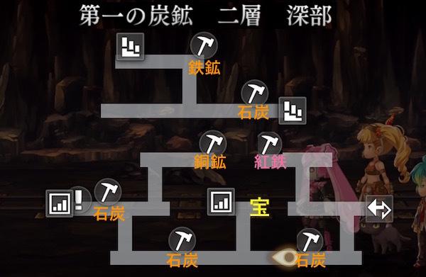 アナデン 第一の炭鉱 マップ