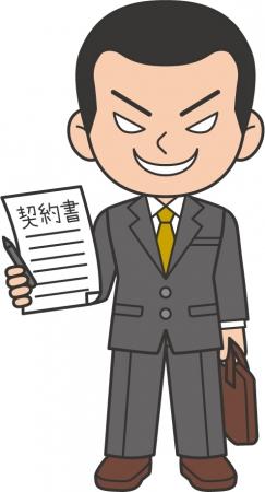 akutoku-fudousan-20171130.jpg
