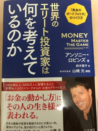 money-mastaer-the-game-20171117.jpg