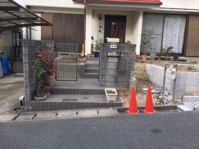 hiraityakkoumae1.jpg