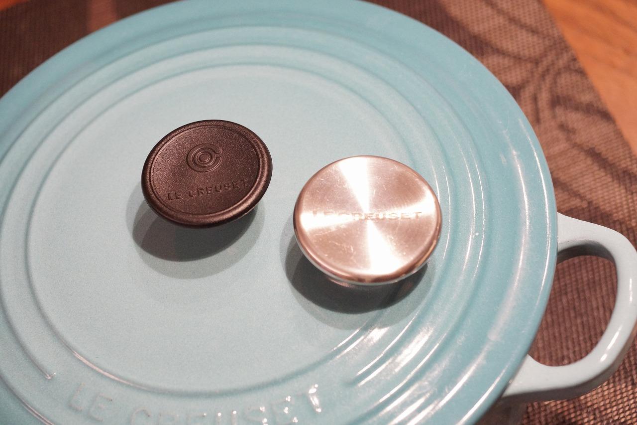 樹脂からステンに交換 ル・クルーゼお鍋の蓋ツマミをステンレスに交換してみました!