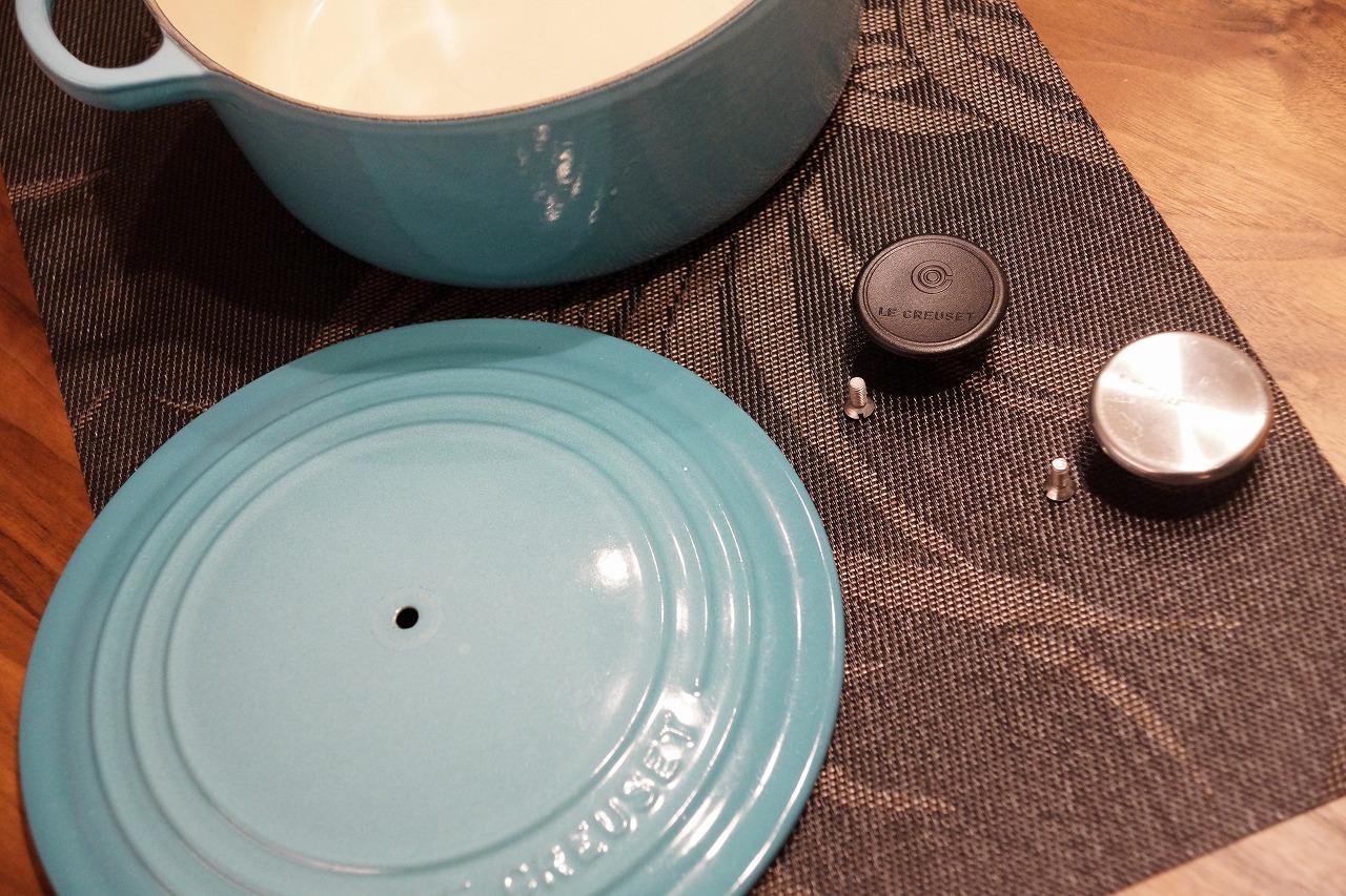 つまみを外しました ル・クルーゼお鍋の蓋ツマミをステンレスに交換してみました!