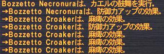 カエルコブン棒よあったぷ