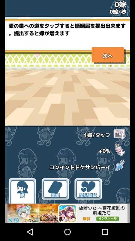app100okuyome02.jpg