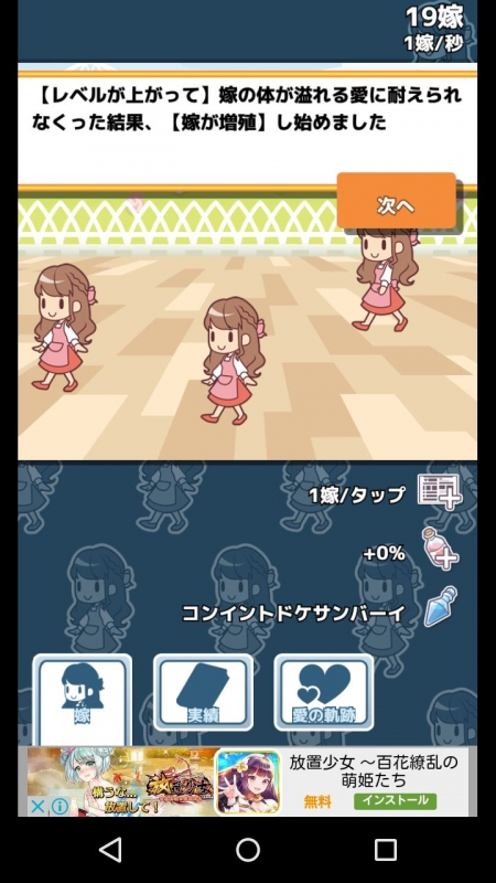 app100okuyome03.jpg