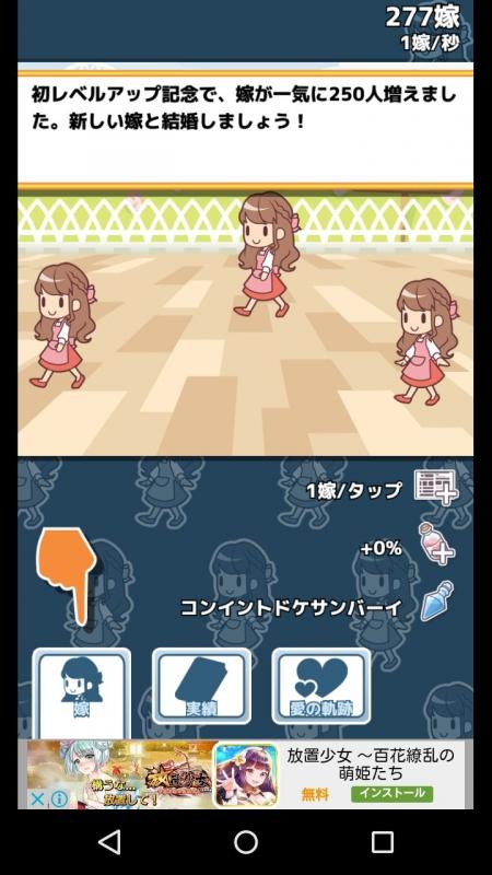 app100okuyome04.jpg