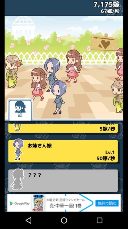 app100okuyome05.jpg