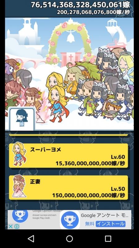 app100okuyome32.jpg