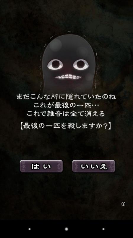 appkyoukipsy11.jpg