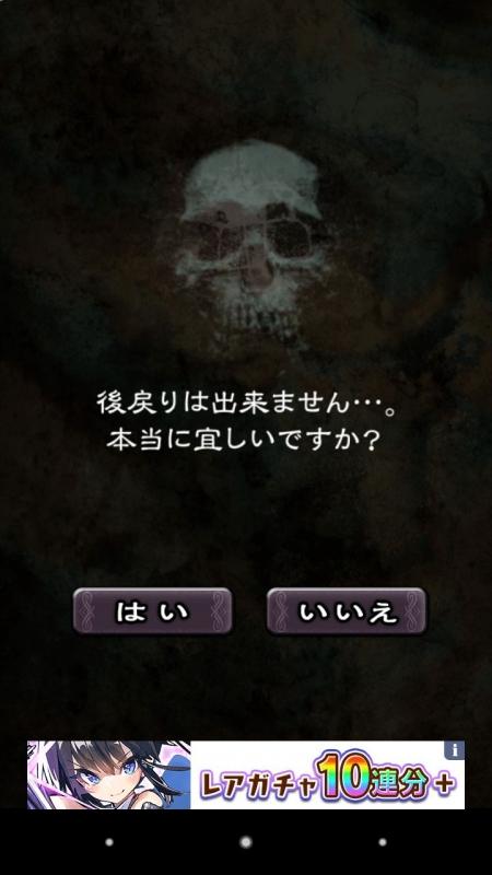appkyoukipsy18.jpg