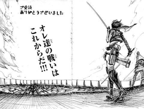 mangasakushaisayama031.jpg