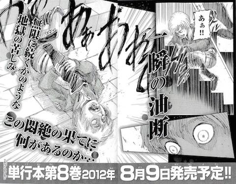 mangasakushaisayama035.jpg