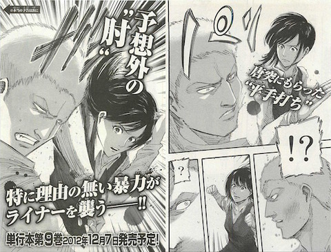 mangasakushaisayama037.jpg
