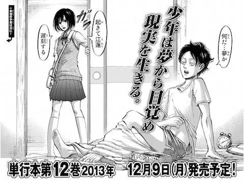 mangasakushaisayama040_compressed.jpg