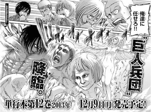 mangasakushaisayama041_compressed.jpg