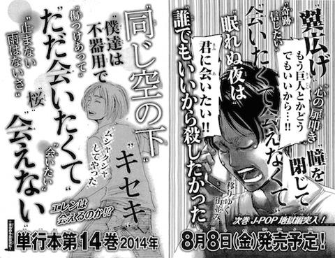 mangasakushaisayama043.jpg