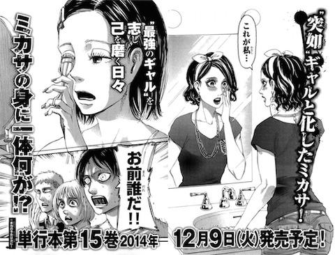 mangasakushaisayama044.jpg