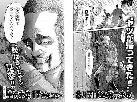 mangasakushaisayama046.jpg