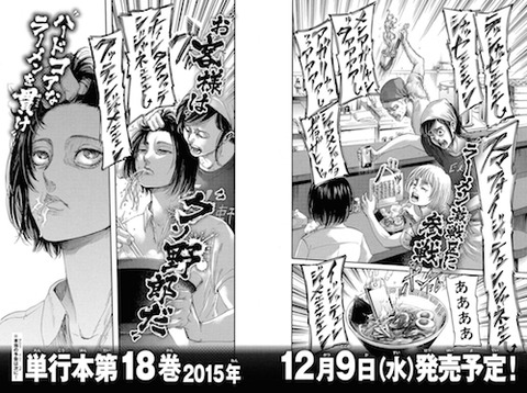mangasakushaisayama047.jpg