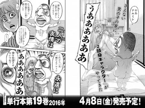 mangasakushaisayama048.jpg