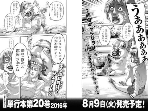 mangasakushaisayama049.jpg