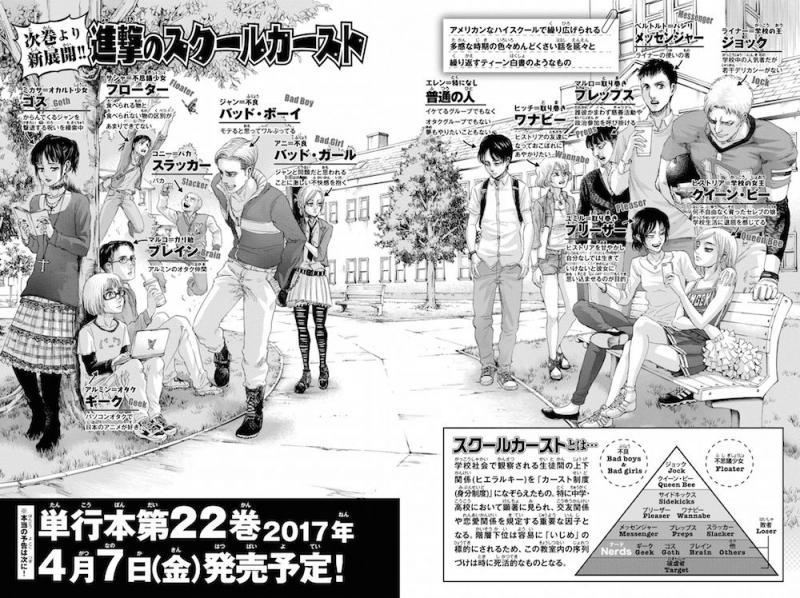 mangasakushaisayama53.jpg