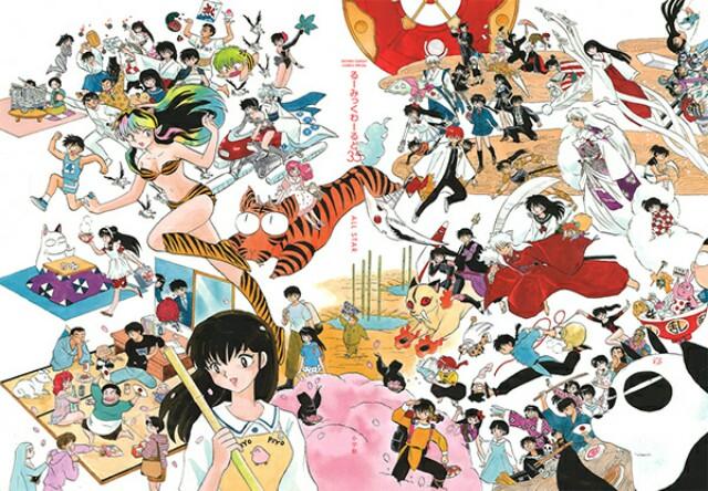 mangasakushatakahashirumiko04.jpg