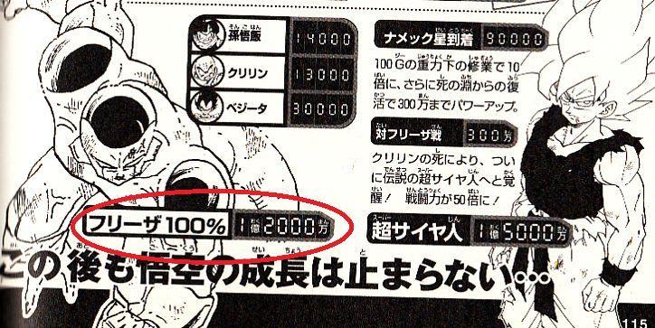 mangasakushatoriyama011.jpg