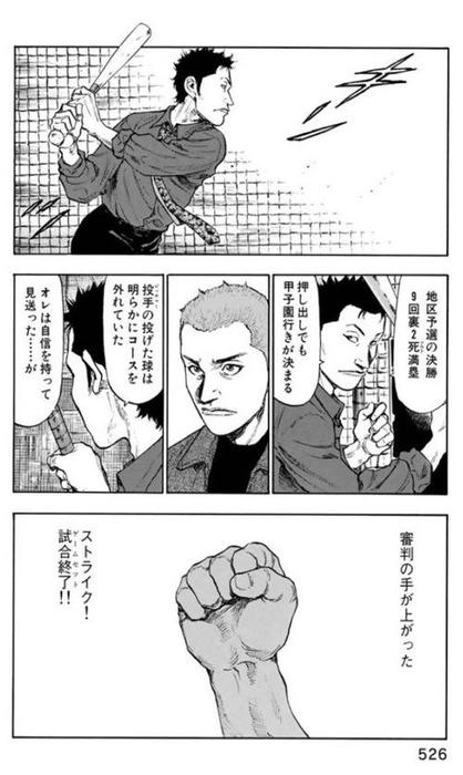 mangayakyuu01.jpg