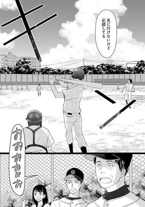 mangayakyuu02.jpg
