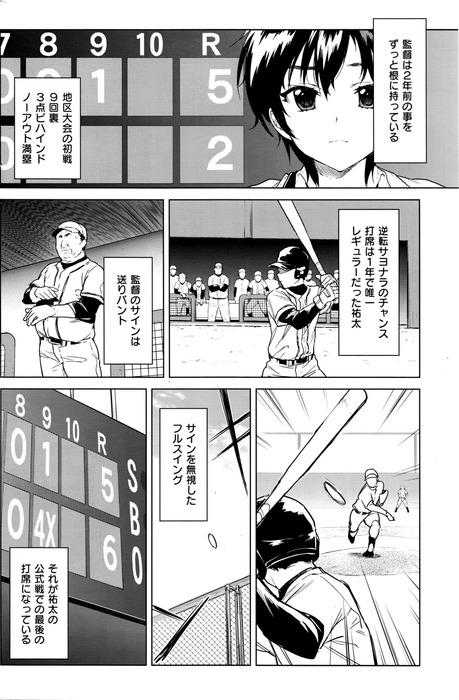 mangayakyuu03.jpg