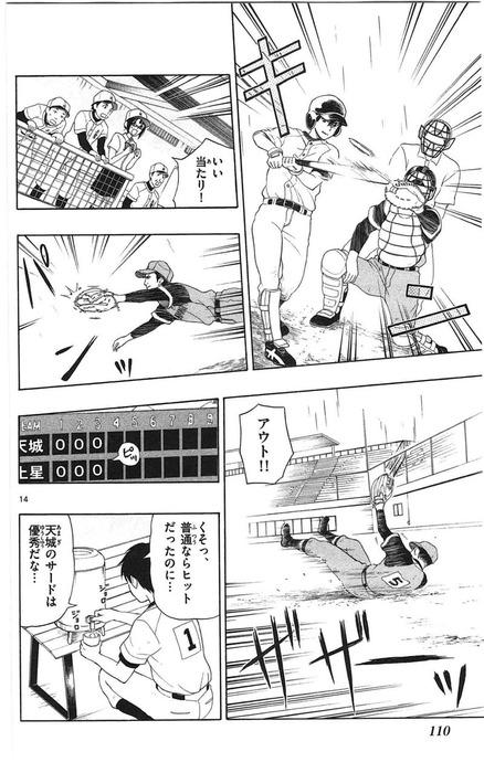 mangayakyuu05.jpg
