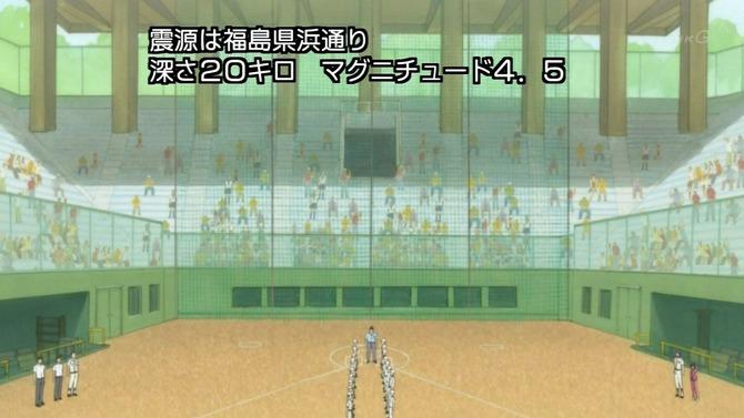 mangayakyuu10.jpg
