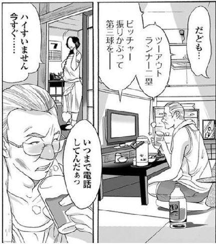 mangayakyuu11.jpg