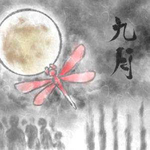 劇団夢多噺(むだばなし)